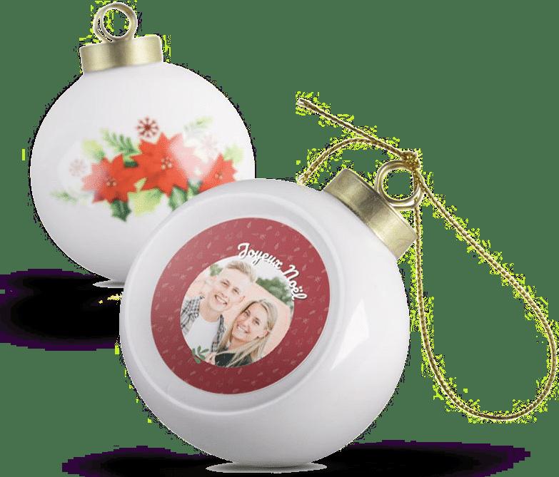 boules de Noël avec photo - céramique - cadeau mamie
